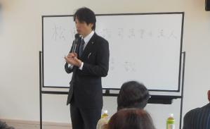 特別養護老人ホーム博仁荘 家族会にてセミナーを開催しました