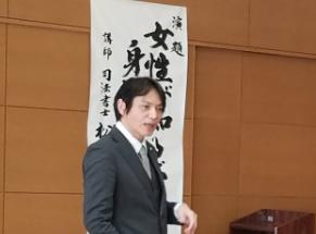 佐賀県教職員組合女性部の学習会にお招きいただきました