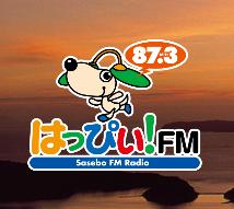 10月21日(水)の夜は「はっぴぃ!FM」にSTAY TUNE!