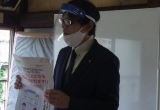 比良町1組公民館にてセミナーを行いました